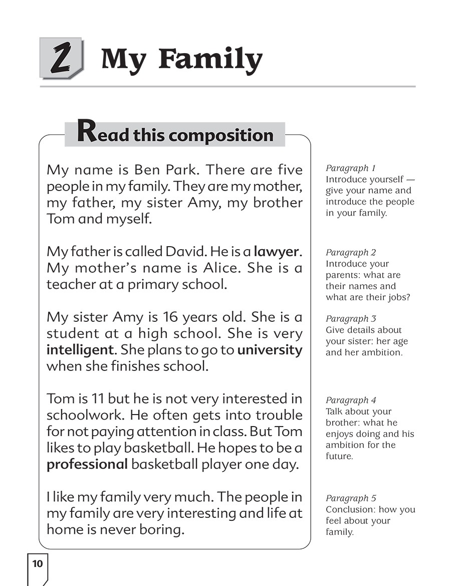 Write an essay about your family in french