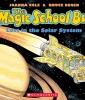 The Magic School Bus Lost in the Solar System - Audio