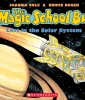 The Magic School Bus Lost in the Solar System - Audio
