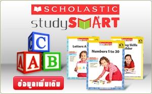 Scholastic Study Smart