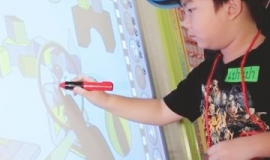 SEE - learning with interactive whiteboard technology