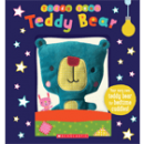 Teddy Bear, Teddy Bear (with Plush) Cover