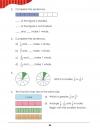 CourseBook 2-8