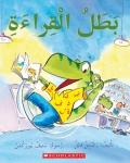 The Reading Champion