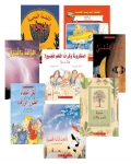 My Arabic Library Grade 4 Single Copy Set