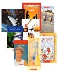 My Arabic Library Grade 6 Single Copy Set