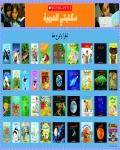 Grade 2 Poster