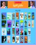 Grade 6 Poster