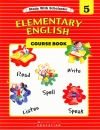 Elementary English- Level 5