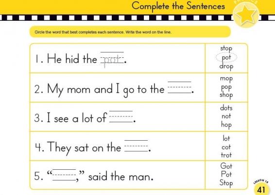 Printables Phonic Sentences phonic sentences scalien scalien