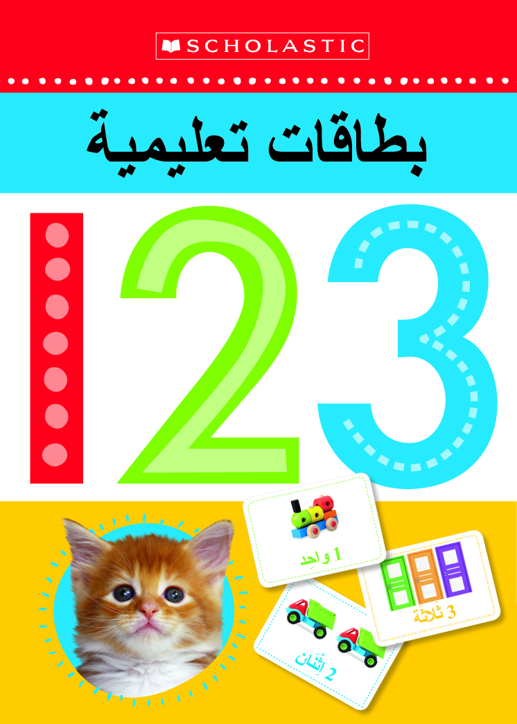 123 Flashcards (Western)