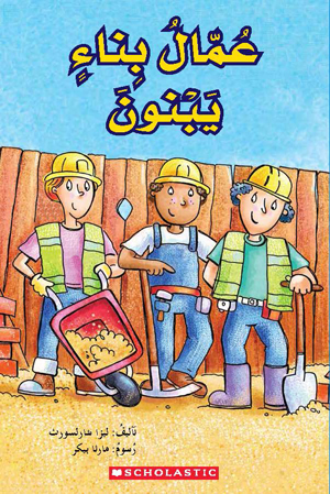 Construction Workers Build