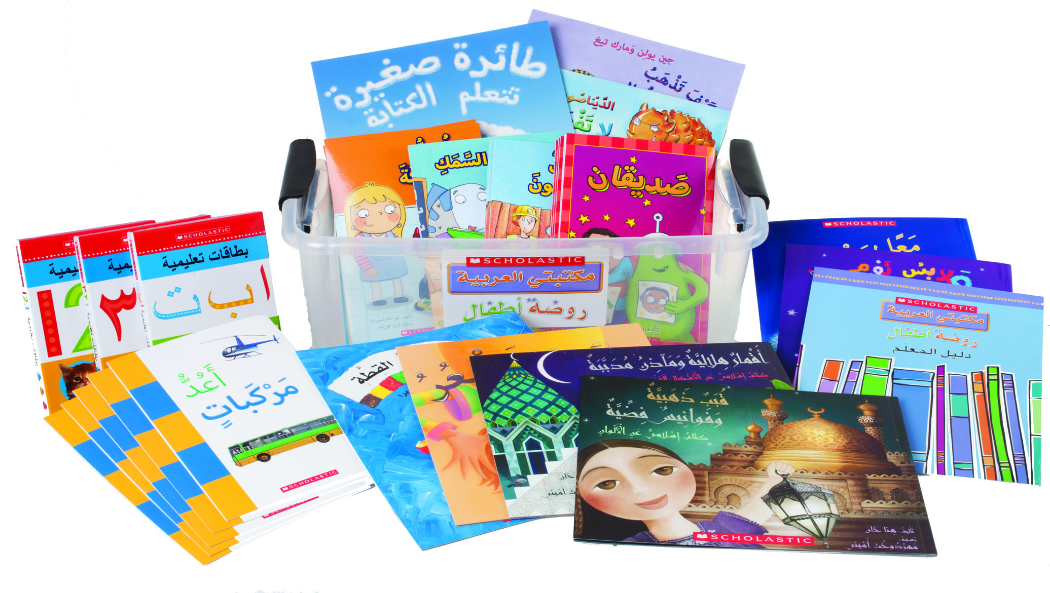 My Arabic Library Kindergarten Collection