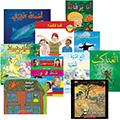 My Arabic Library Grade 2 Starter Set