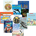 My Arabic Library Grade 4 Starter Set