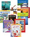 My Arabic Library Grade 6 Starter Set