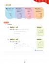 CourseBook 4-3