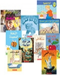 My Arabic Library Grade 1 Starter Set