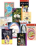 My Arabic Library Grade 3 Starter Set