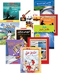 My Arabic Library Grade 6 Starter Set