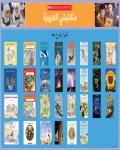 Grade 4 Poster