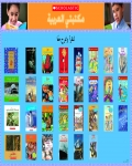 Grade 5 Poster